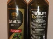 Оливковое масло «EVR'OLIVA» EXTRA VIRGIN