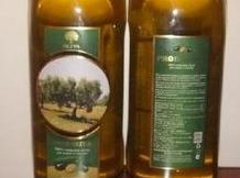 Оливковое масло «PROD'OLIVA» 100% для жарки и салатов