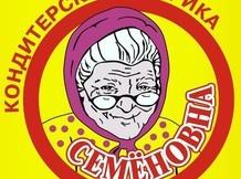 """Кондитерская фабрика """"Семеновна"""""""
