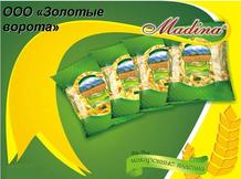 Madina (Мадина)